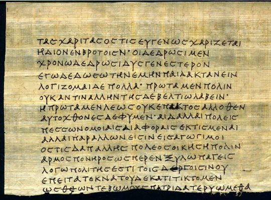Medea script